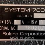 Roland_S700_TB_04