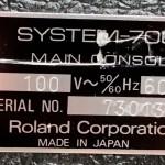 Roland_S700_TB_07
